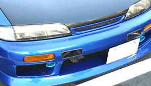 Super Racing - Air Funnel - Square Silvia S14
