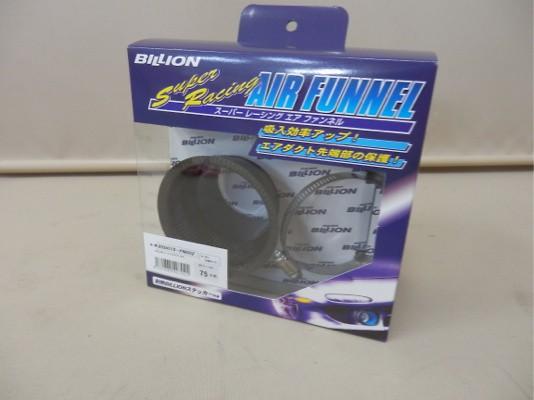 Carbon Fibre - Circular Diameter 75mm - BSD075-FN002