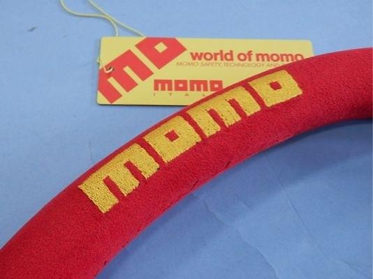 Momo Trek Red