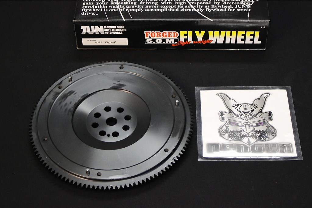 Pilot Bush off Stock Flywheel - Type: Lightweight - Weight: 5.5kg - 2001M-H006