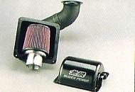 Mugen - Intake - Honda Civic Type R - EK9