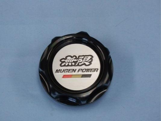 Honda - Black Cap - Not Suitable for NSX Engines - 15610-XG8-K1S0-BL