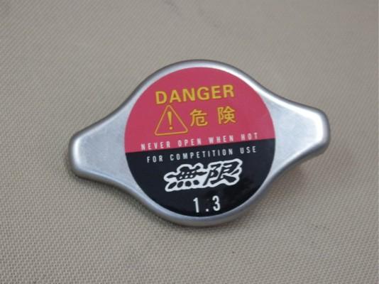 Mugen - Honda High Pressure radiator Cap
