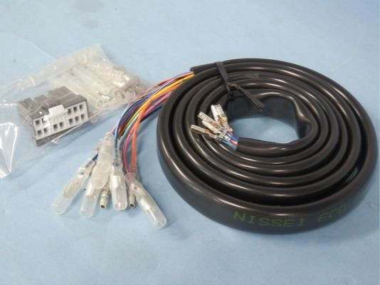 Universal Ignition Harness Kit - 1.5m - 15900902