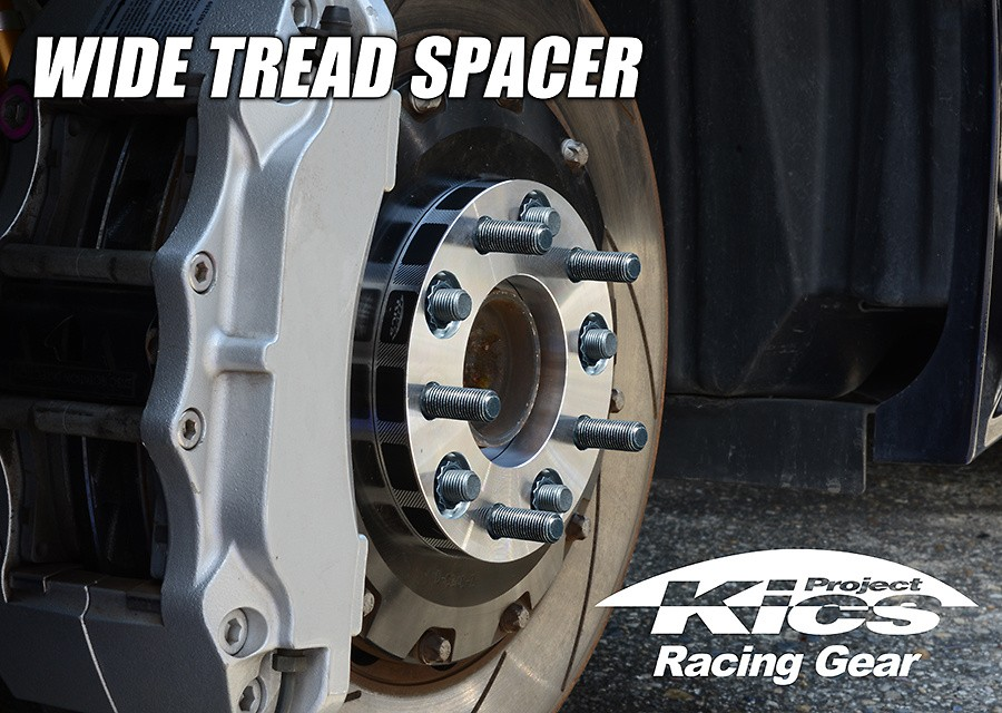 Project Kics - Wide Tread Spacers