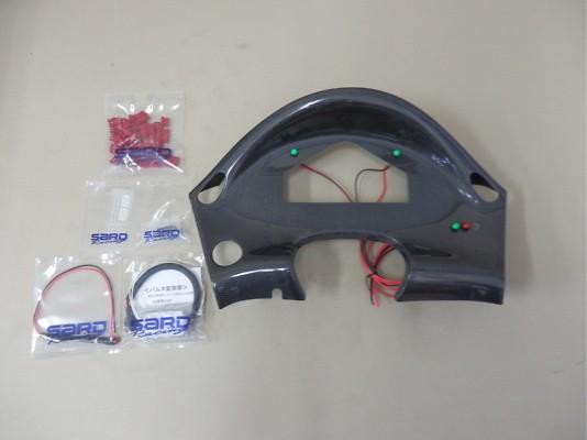 Carbon Meter Panel Kit - Mazda RX7 - FD3S - 67204