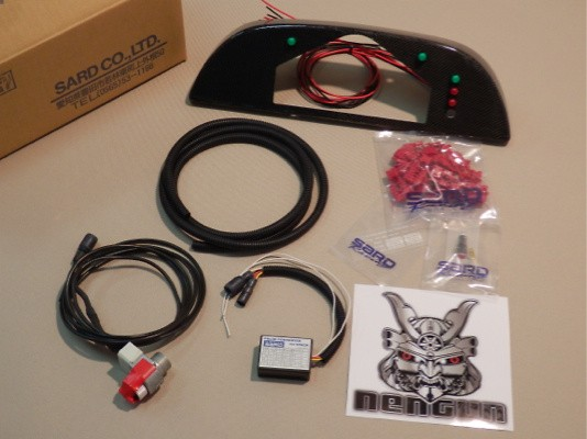 Carbon Meter Panel Kit - Nissan Skyline - R32 + Speed Sensor - 67202 + 67105