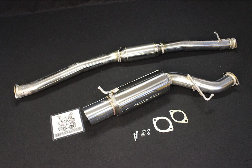 Pieces: 2 - Pipe Size: 80mm - Tail Size: 114.3mm - MM3010