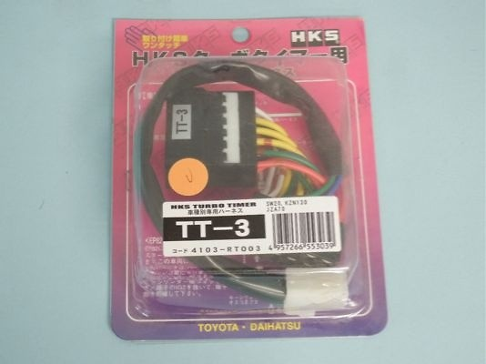 Hks - Turbo Timer Harness