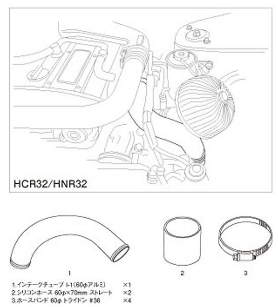 Nissan - Skyline - HCR32/HNR32 - RB20DET - 05/89-08/93 - 12020912