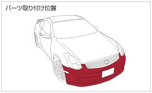 Nismo - Front Bumper + Spoiler - V35