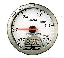 Blitz - Racing Meter - DC II - Boost - White