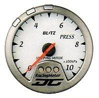 Blitz - Racing Meter - DC II - Pressure - White