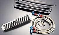 ARC - Oil Cooler - Front Grille Kit