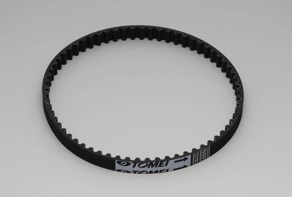 Type: Balancer Belt - 154101