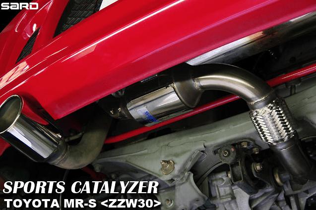 Secondary catalyzer only - Diameter: 60mm - 89319
