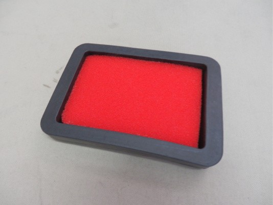 Filter Type C - Size: 170x125mm - 19001-20091
