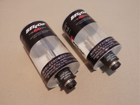 BDD202/BDD203 99015 - D2S HB4 Bulbs - 4300k - x2 Bulbs