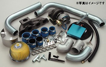 Trust - Greddy - Turbo kit - Mazda RX8