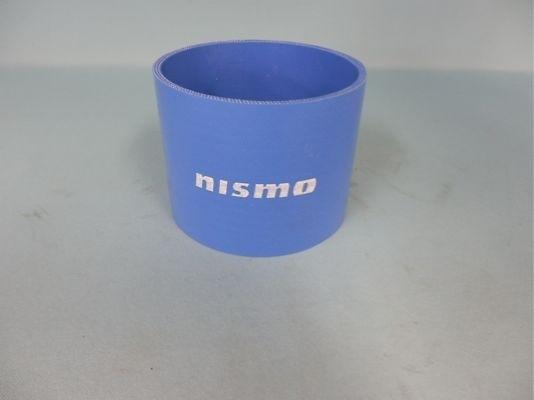 Silicon Hose