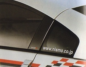 Nismo - Carbon Pillar Garnish for 350Z