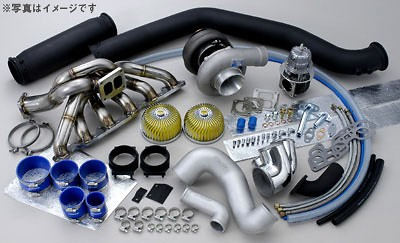 Trust - Greddy - Turbo Kit - Mazda RX7 - External Wastegate