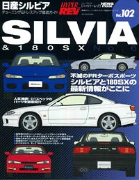 NISSAN Silvia No6 VOL 102