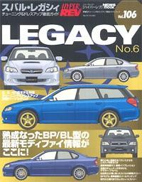 SUBARU LEGACY No6 Vol 106
