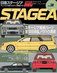Nissan STAGEA Vol 38 - Vol 38