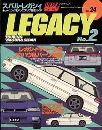 SUBARU Legacy No2 TouringWagon/sedan Vol 24 - No2