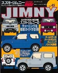 SUZUKI Jimny Vol 45 - Vol 45