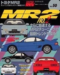 TOYOTA MR2 No 2 Vol 50