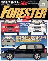 SUBARU Forester No2 Vol 75