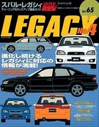 SUBARU Legacy No4 Vol 65