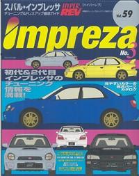 SUBARU Impreza No3 Vol 59