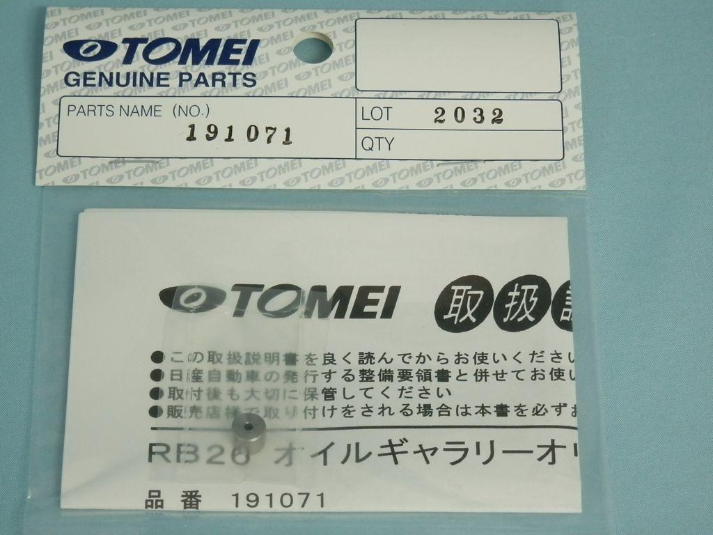 Quantity: 1 - 191071