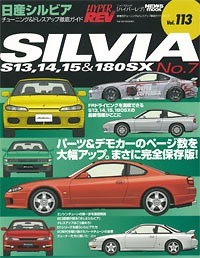 HyperRev Volume 113 - Silvia