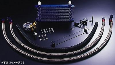 Trust - Grex - Oil Cooler Kit - Nissan
