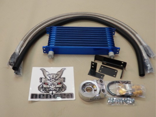 Nissan BCNR33 - In Front Of Radiator - NS1010G - 12024621