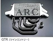 Intercooler - Standard Position - GTR