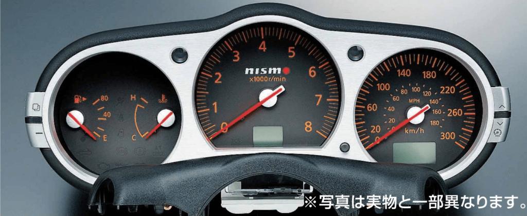 Nissan - 350Z - Z33 - 5AT - 24810-RNZ31