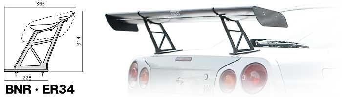 ARC - Super Magic Wing - R34