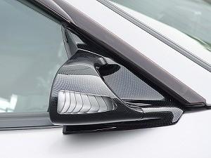 Ganador - LED Super Mirror - Skyline R34