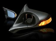 Ganador - LED Super Mirror