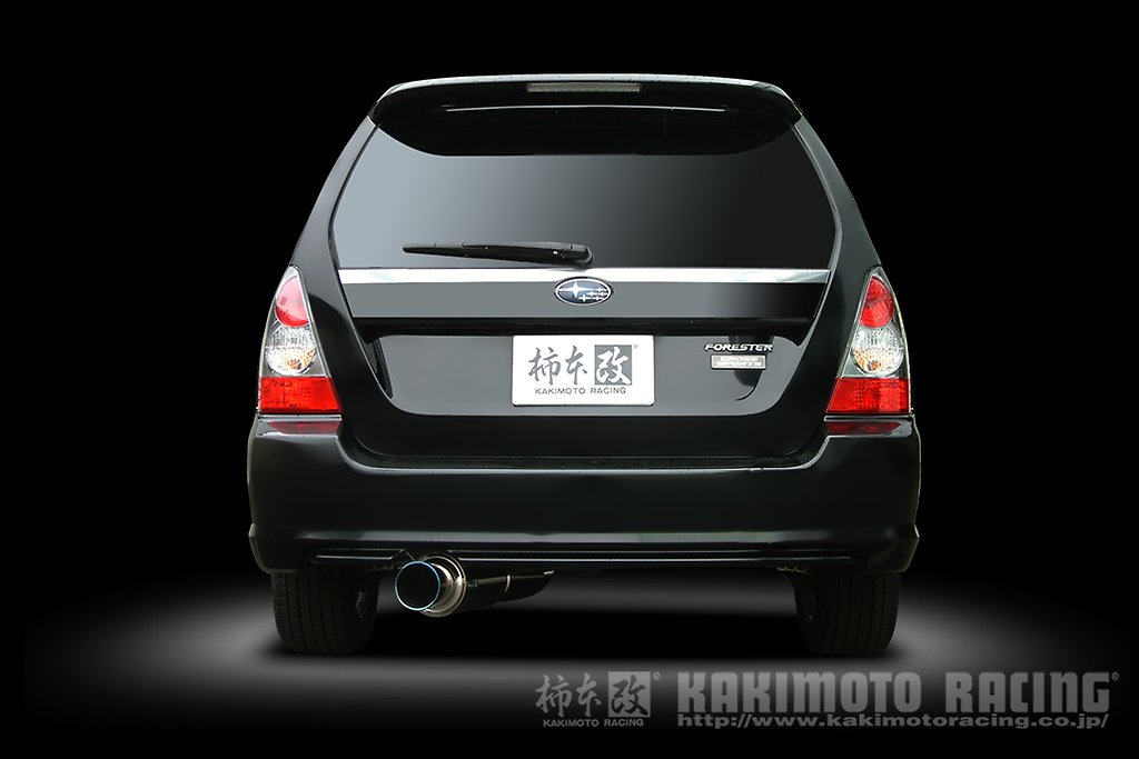 Tail Muffler Only - Pieces: 1 - Pipe Size: 80mm - Tail Size: 100mm - B21310