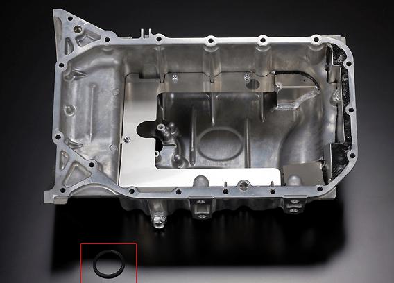 Honda - Oil Pan - FN2