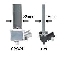 Spoon - Aluminium Radiator