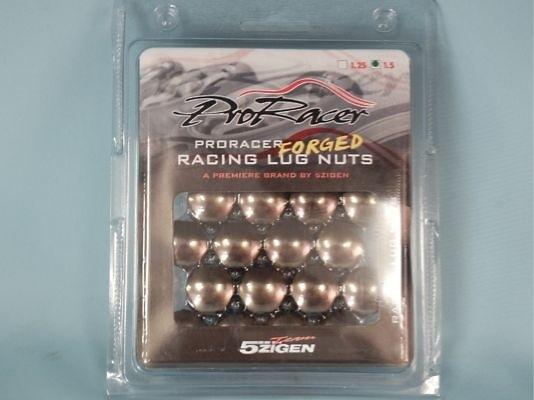 5zigen - Pro Racer - Bronze