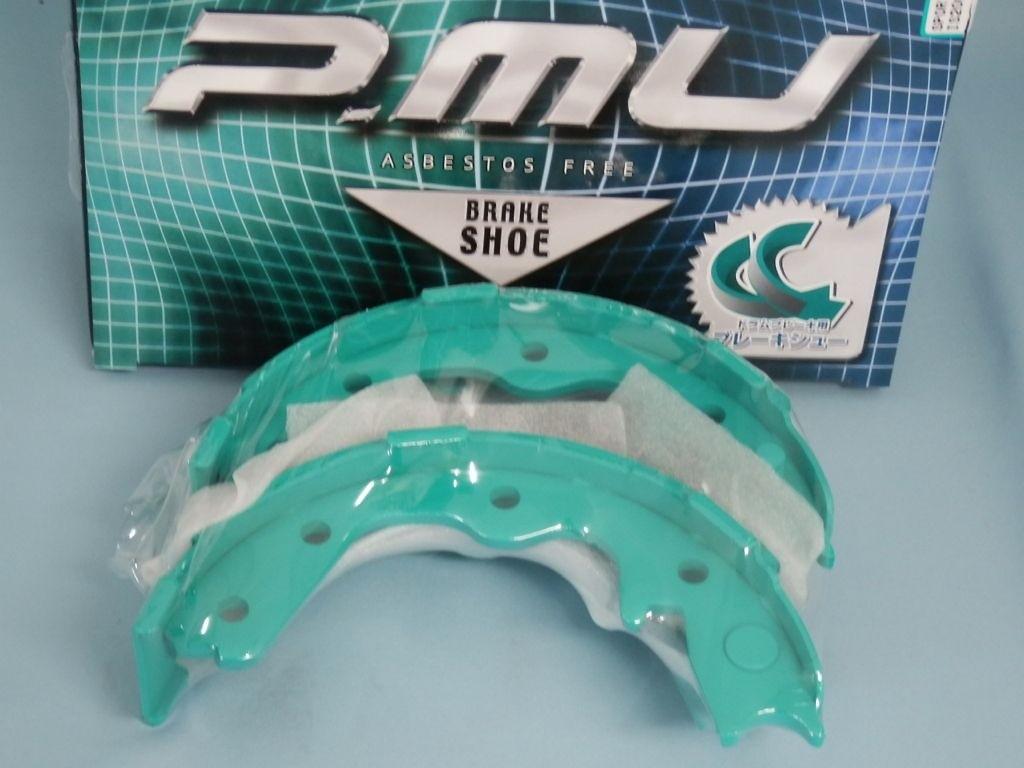 Project Mu - Sports Inner Shoe