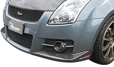 HKS Kansai - Carbon Front Short Lip
